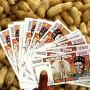 Franc CFA Cacahuètes